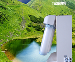 光粒子家用水机